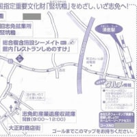 国指定重要文化財「竪坑櫓」へウオーキング(福岡県粕屋郡志免町)