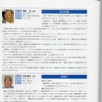 """""""絆"""" 「私の持論」      '15-10-13"""