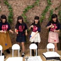 フルフル☆ポケットがHAPPYにするよ!#1(2017/4/11)