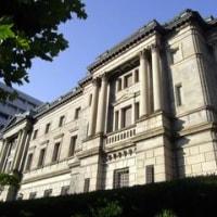 日本銀行の異次元の金融緩和、量の拡大は天井も、長期戦を宣言 2016年9月21日