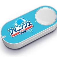 12月6日(火)のつぶやき Amazon Dash Button フィニッシュ evian