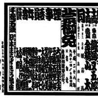 平成28年秋場所番付表