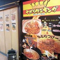 5月も終盤!PICKUP!GUNMA~キッズとおでかけカフェ&レストラン特集~ぜひご覧下さい!