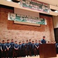 卒団式 僕たちの3年間
