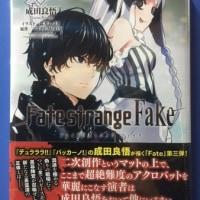 Fate/strange Fake3巻の感想レビュー(ライトノベル)