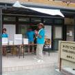 鮎釣り大会に参加しました。