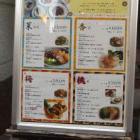 獅門酒楼の季節の料理は楽しみである。12種ほどの「冬のお勧めメニュー」も出されていた。