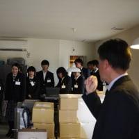 ピッチピチの高校1年生たちが濱田ファームを占拠?!