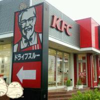 ケンタッキーフライドチキン 宮崎県 都城店 様( 日本KFCホールディングス 様)IN 若潮酒造