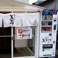 秋田市「麺屋ゑびす」