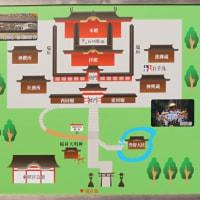 紀州東照宮参拝