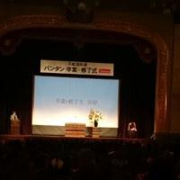 ☆祝☆涙と笑顔の卒業式
