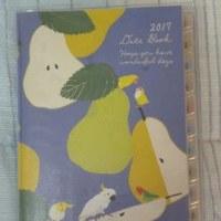 小鳥さんの手帳、ゲット☆。