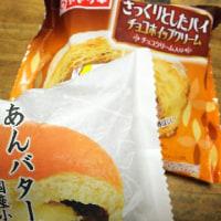 〈食品〉ヤマザキパン