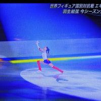 4/24 フィギャ Exhibi メドベのセーラームーン 4