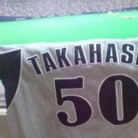 高橋光信選手、現役引退。
