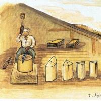 134.木羽(こば)作り