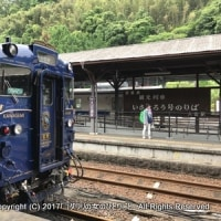 2017年3月デビュー!JR九州D&S列車「かわせみやませみ」に乗る♪霧島・人吉の旅ダイジェスト&目次