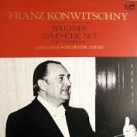 ◇クラシック音楽LP◇コンヴィチュニー&ゲヴァントハウス管のブルックナー:交響曲第7番