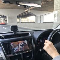 ドライブ教習の巻