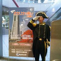 関東大会in横浜が開催されました