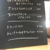 今日のランチ COMMA,COFFEE STAND  @高岡市