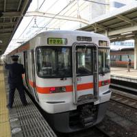 東海道本線浜松駅 9時40分すぎ (2016年10月23日)