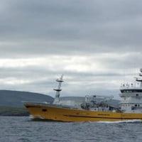 Charismaがアイスランドに売船された