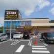 6月16日オープンのMEGA ドン・ キホーテ神戸学園都市店 on 2017-7-19