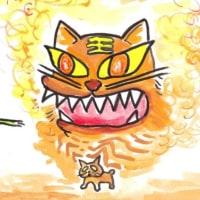 たまにとらもあるネコが百王に大変身…