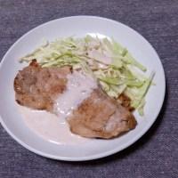 つまみ 豚ロース肉のソテー・梅マヨソース
