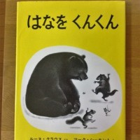 今日読んだ本のリスト(2017/02/08)