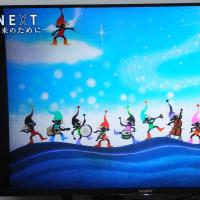 4Kテレビ 岩槻K邸 古民家