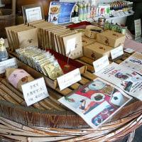 【170627銚子ミニツアー3】山十の『醤5P』@千葉県銚子市