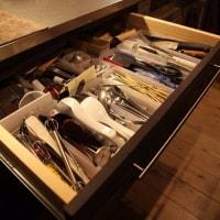 日本の美を伝えたい―鎌倉設計工房の仕事 257