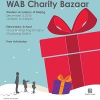 WAB Bazaar 2016/12/3(土)