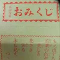 回転寿司屋さんへ一番乗りでした。(笑)