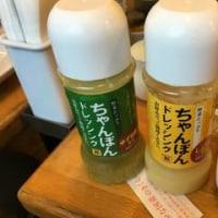 日本の野菜の日「野菜たっぷりちゃんぽん」リンガーハット