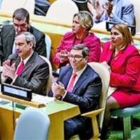 米国による対キューバ経済封鎖の解除を求める決議案、米国が初めて反対せず、棄権しました。