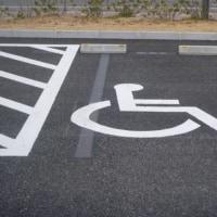 車を「思いやり駐車場」に停めていいのだかどうか?