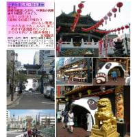 第3回 京城飯店で「2000円のお任せコース」を試して見た