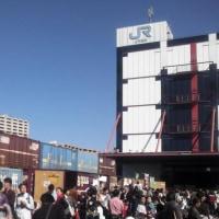 JR隅田川駅・貨物フェスティバル2013を訪れて
