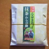 京都 抹茶わらび餅