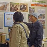 「第6回毎日地球未来賞」受賞記念 国際協力活動報告写真展 シャンティ山口