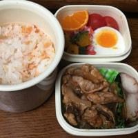 きょうのお弁当 6/28(17)