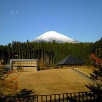 富士の山 研修最後の ご褒美に