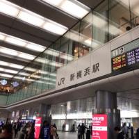 東京遠征の2日目です。
