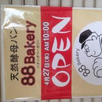 88Bakery