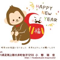 世界中の友人達へ!To my friends around the world!