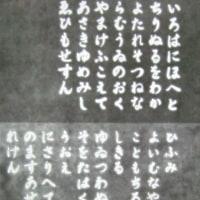 神から人へ ◎日本のことばは祈りなり◎
